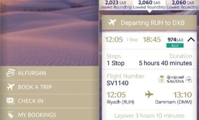 Saudi Arabian Airlines Android Application Download | Review