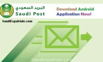 Saudi-Arabian-Postal-Services-on-Mobile-Download-Now-SaudiExpatriate.com