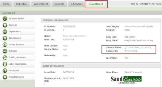 Easy ways to know your Kafeel Name or Sponsor ID, Check it Now-SaudiExpatriate.com