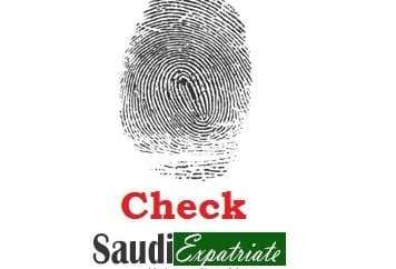 MOI Fingerprint Enrollment Status Check in Saudi Arabia-SaudiExpatriate.com