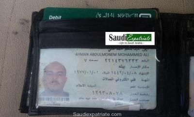 Lost Iqama of Expatriate - Share & Help him found it-SaudiExpatriate.com