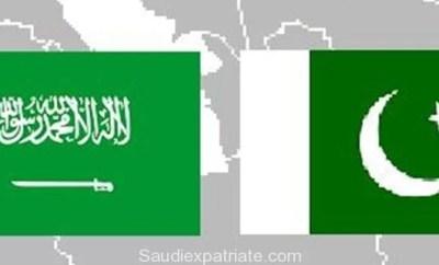 Reduction of VISA fees for Pakistani Expats-SaudiExpatriate.com