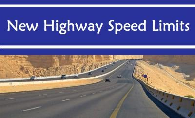 New Highway Speed Limits-SaudiExpatriate.com