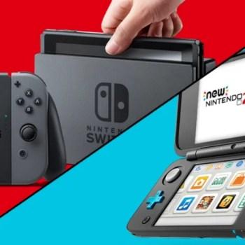 سويتش Switch