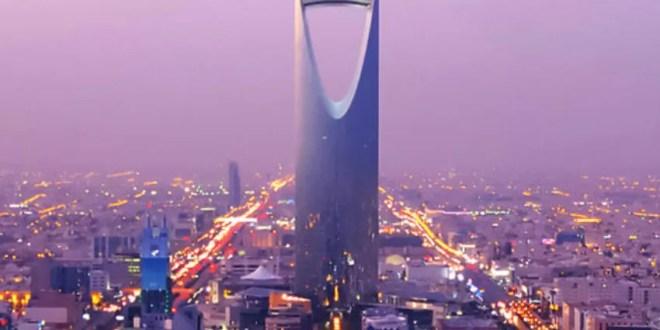 السعودية حظر