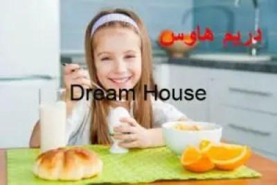 أطعمة لزيادة التركيز لدى الأطفال
