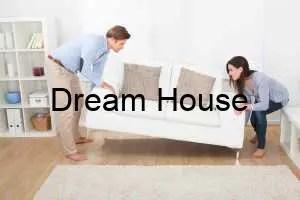 التجهيز للانتقال للبيت الجديد