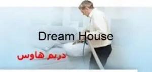 شركة تنظيف كنب شمال الرياض وما تستخدمة من وسائل النظافة المدهشة