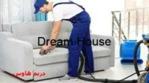 كيف انظف المجلس العربي