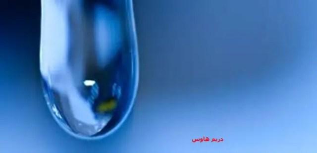 شركة كشف تسربات المياه بالرياض دريم هاوس