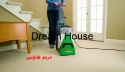 مؤسسة تنظيف منازل بالرياض