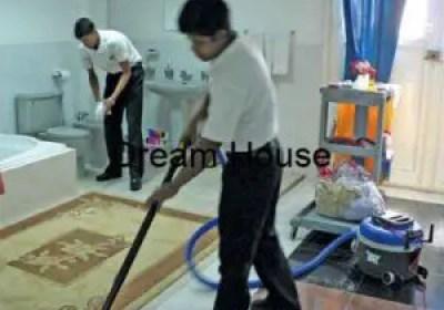 شركات النظافة المنزلية