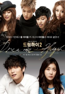 Dream High 2 Poster_3
