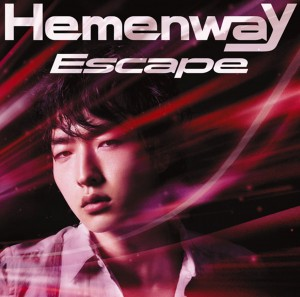 Hemenway EscapeKSCL2036_L
