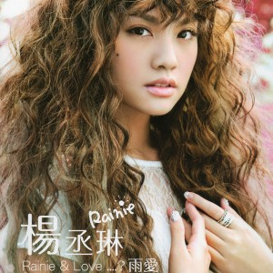 cover Rainie&Love...