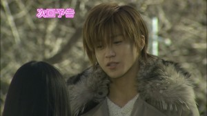 Hana Yori Dango 2 - 02 - Large Preview 01