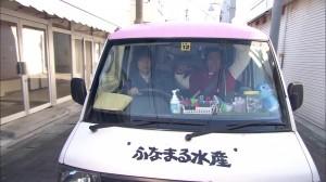 Nakuna Hara chan 01