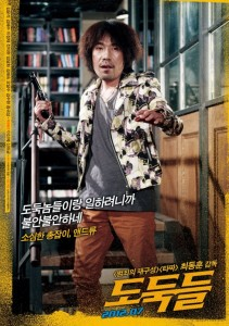 The-Thieves-poster-personnage-5