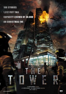 The-Tower-2012