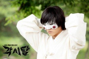 bridal-mask-p2