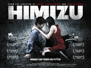 himizu affiche