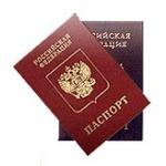 pasport-ru