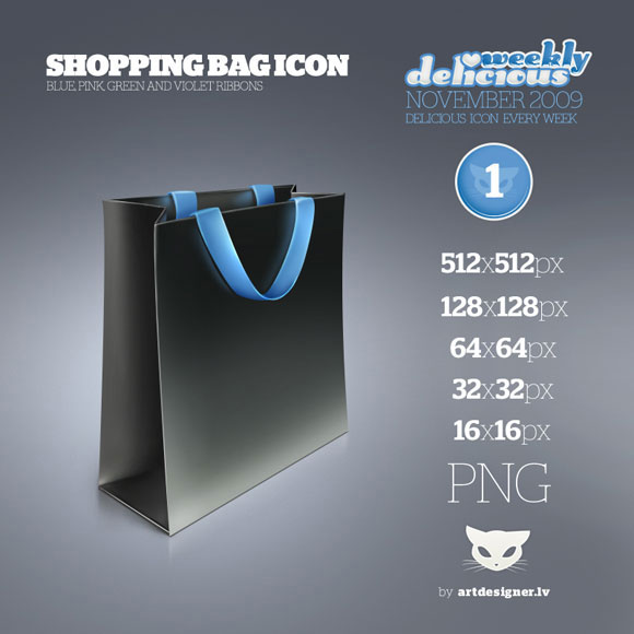 Shopping Bag Icon some আইকনের মেলা