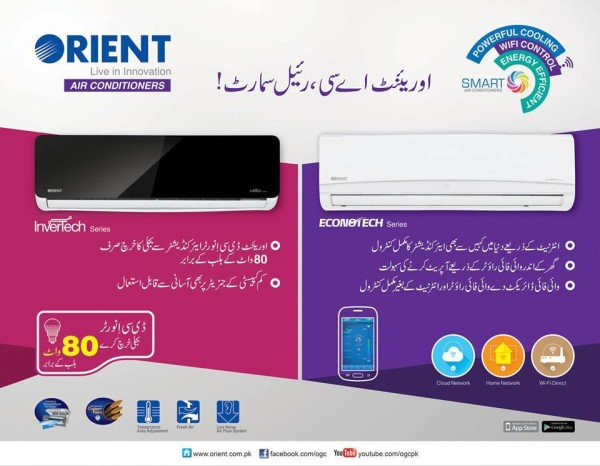 Orient inverter air conditioner advertisment
