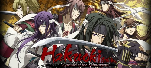 Hakuoki warrios of the shinsengumi