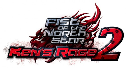 fist of the north star ken's rage 2 logo