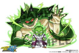 Puzzle-Dragons-kai5