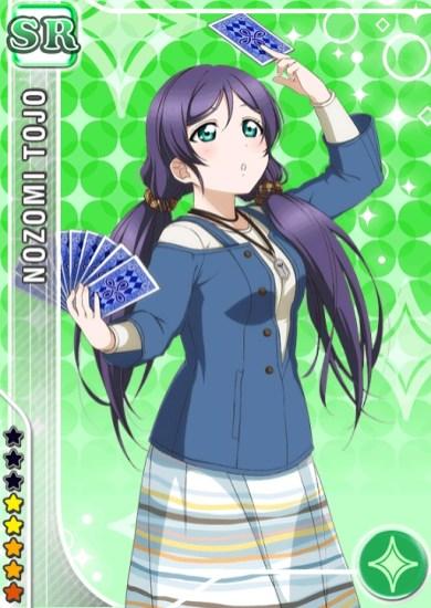 Nozomi_pure_sr469