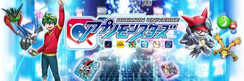 digimon-universe-appli-monsters001
