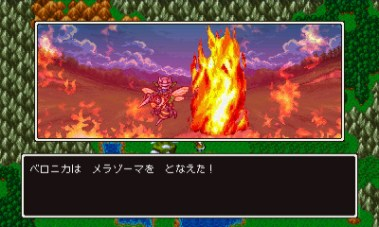 Dragon Quest XI (12)