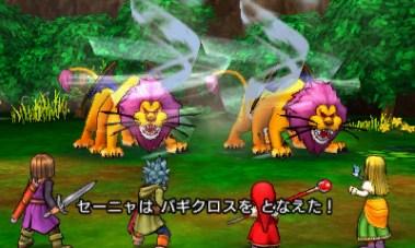 Dragon Quest XI (6)