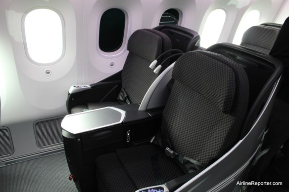 AA miles can get you on Japan Airlines Dreamliner
