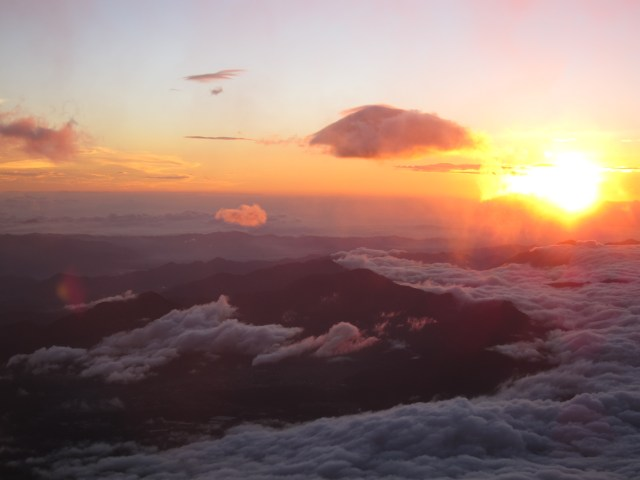 Sunrise as seen from Mt. Fuji