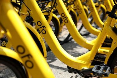 OFO (bike sharing) refunded my deposit