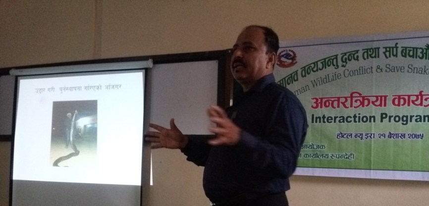 "DFO, Romraj Lamichhane talking on ""Human-Snake Conflict"" in Rupandehi district."