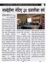 News Coverage on Tilottama City National Weekly Newspaper