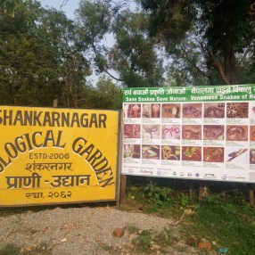 Snake Identification board at the entrance of Zoological Garden in Shankarnagar Ban Bihar and Research Centre