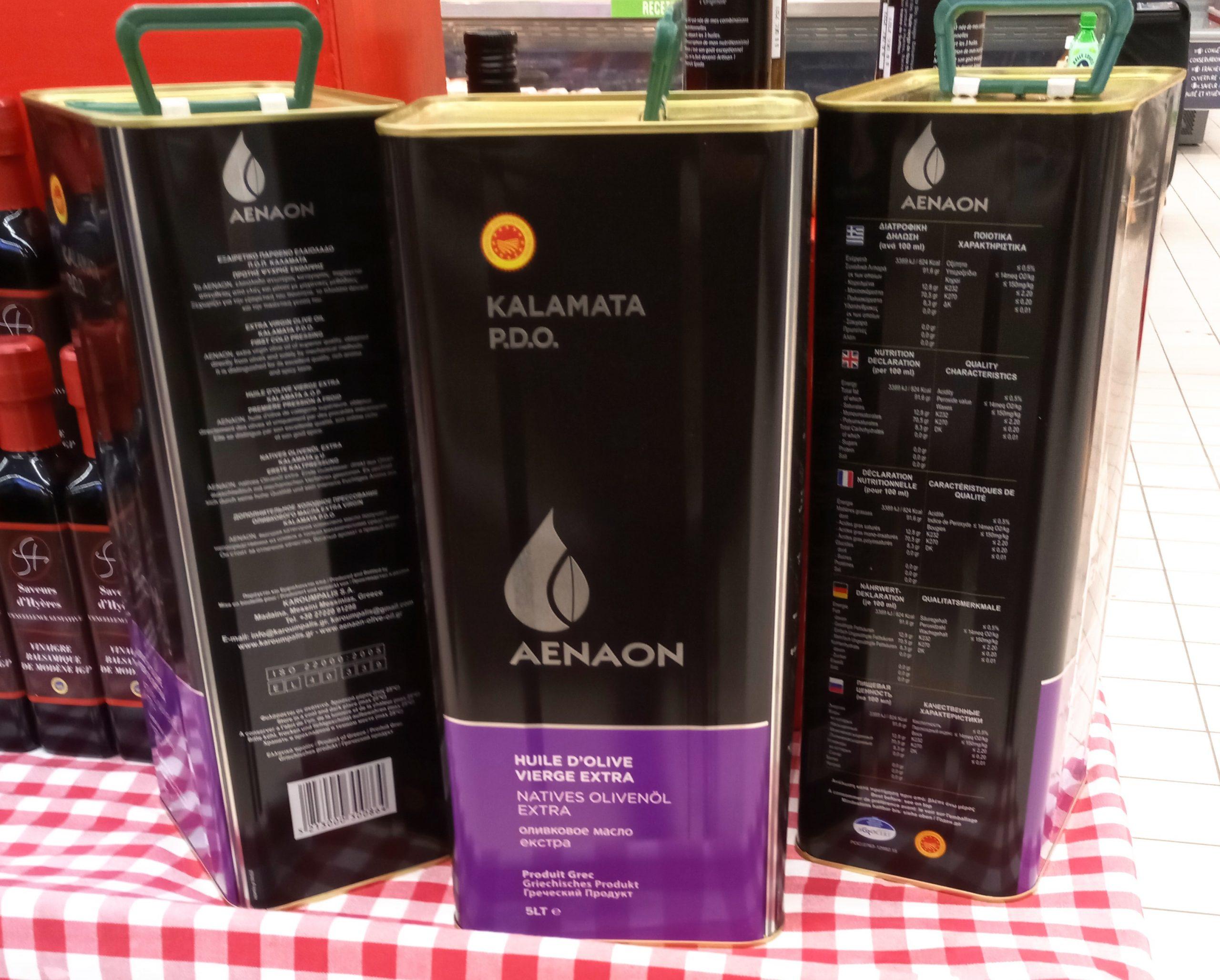 Bidon de 5 Litres Huile D'olive Kalamata saveurs d'hyères