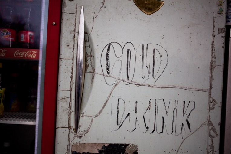 cold drink
