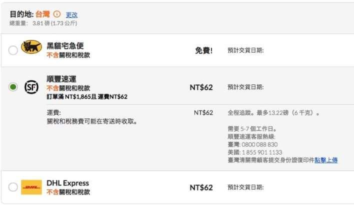 iHerb 最新使用教學說明與折扣碼介紹 香港HK, 台灣TW, 澳門MO, 美國US, 新加坡SG, 中國CN