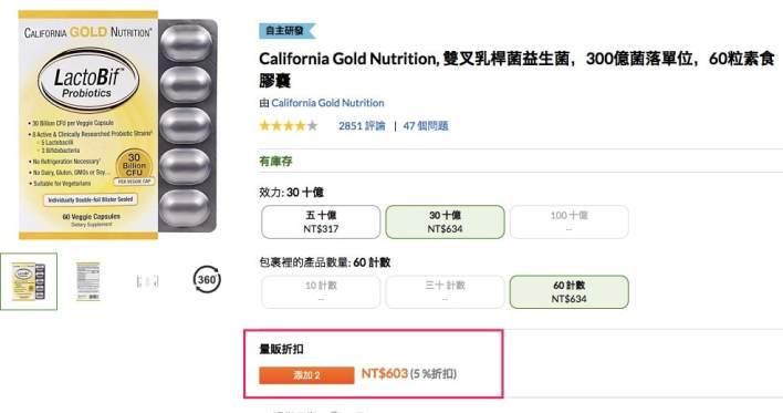 iherb益生菌量販折扣-iherb promo code for HK/TW/MO/CN/US/MY/SG/JP/KR/AU/CA
