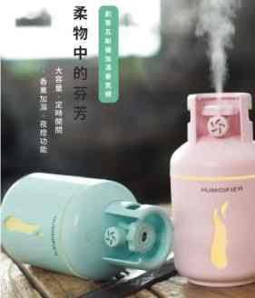 聖誕交換禮物創意瓦斯桶加濕香氛機-海洋藍/少女粉