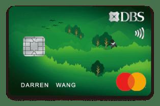 熱門信用卡 -星展銀行 eco永續卡