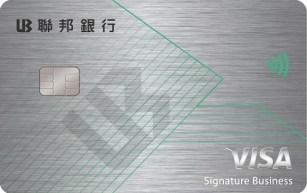 聯邦銀行-賴點一卡通御璽卡