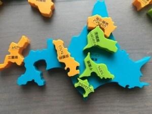 地図パズルの北海道