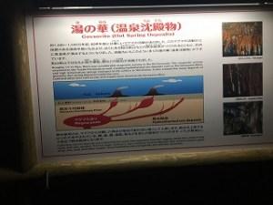 三段壁洞窟の説明